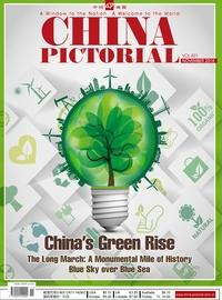 China pictorial [Vol. 821]:China's green rise