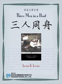 Three Men in a Boat = 三人同舟